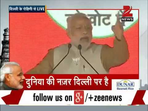 Those who posed as 'Mr clean' now exposed as dishonest: PM Modi