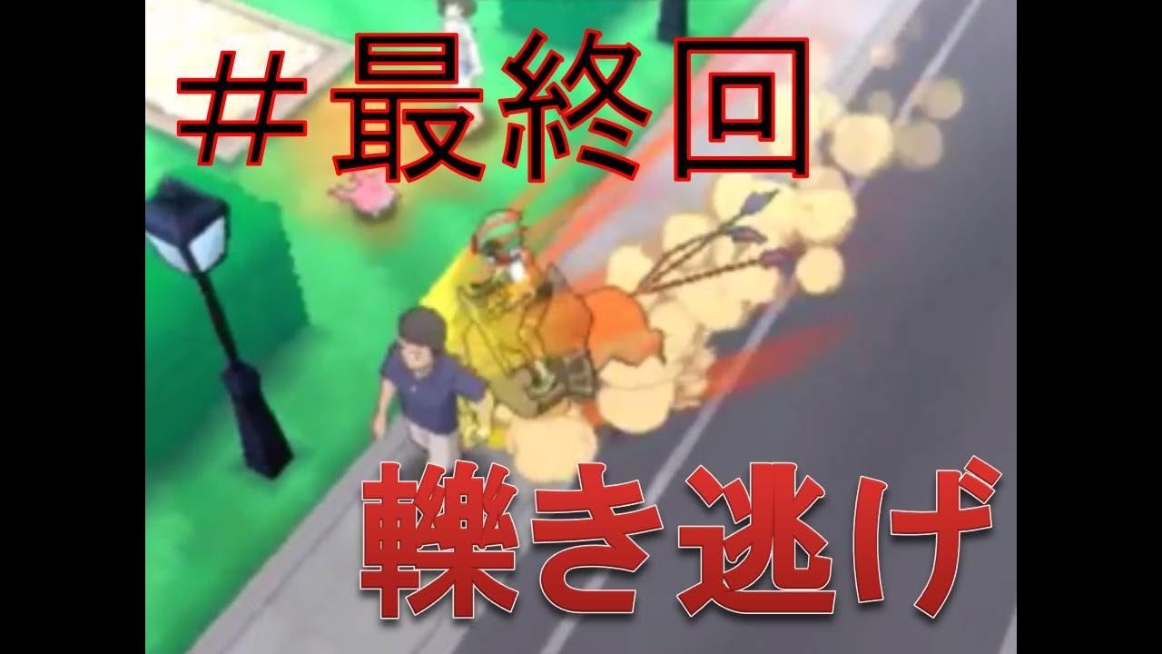 ポケットモンスターサンムーン特別體験版実況!!#最終回 - YouTube