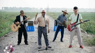 2017年搖旗吶喊cishanrock音樂節 鄉村路 宣傳影片 台湾カントリーミュージック