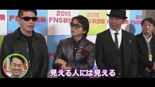 12/2FNS歌謡祭 藤井フミヤさん、ヒロミさん、木梨憲武さんが、3人の番組...