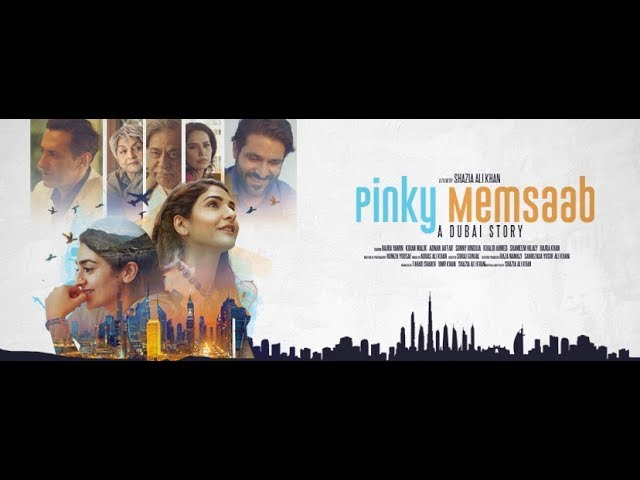 Pinky Memsaab - Official Trailer