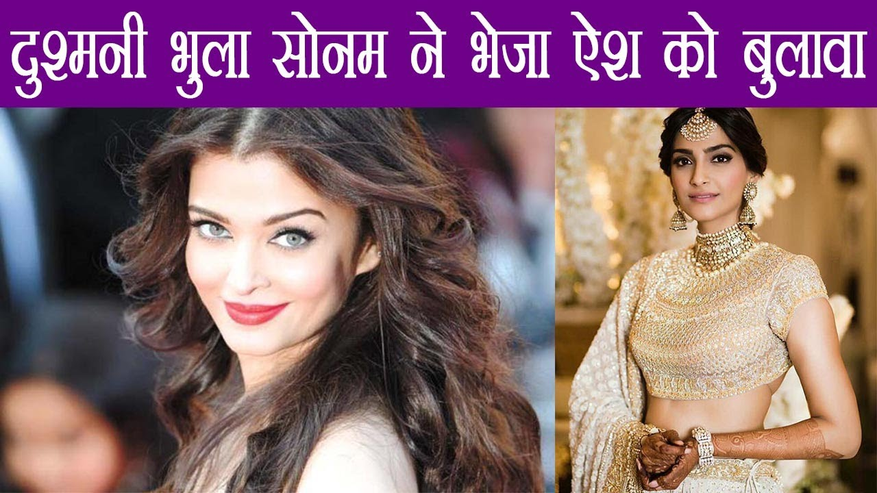 Is a cute Youtube Sonam Kapoor naked photo 2017