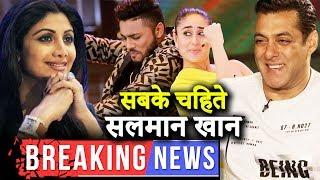 सलमान को मानती है शिल्पा शेट्टी रियल सुपरस्टार | डांस इंडिया डांस पर करीना का चला जादू