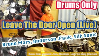 (Drums Only) Bruno Mars, Anderson .Paak, Silk Sonic - Leave The Door Open (Live) / Covered by YOYOKA
