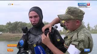 В Волжском военные водолазы испытали новое оборудование