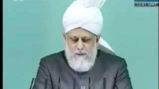 Проповедь Хазрата Мирзы Масрура Ахмада (27-08-10) часть 6