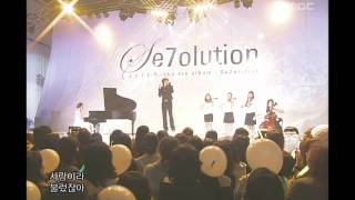 SE7EN - I'll be nice to you, 세븐 - 잘할게, Music Core 20061104