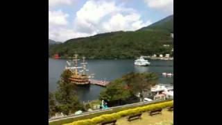 成川美術館から見た芦ノ湖