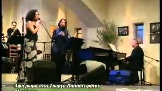 To Minore tis avgis-Zorbala, Kana (English subtitles)