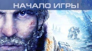 ▶ Lost Planet 3 - Начало игры