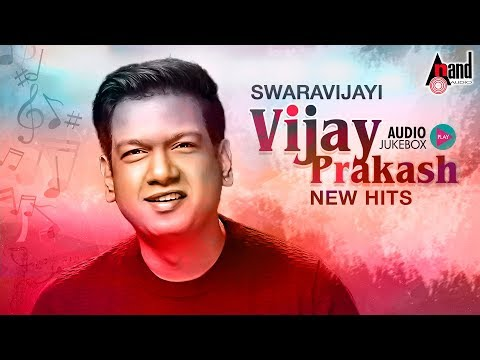 Mix - Swaravijayi Vijay Prakash Kannada New Songs | Kannada Selected Audio Songs 2018 | Kannada Hits