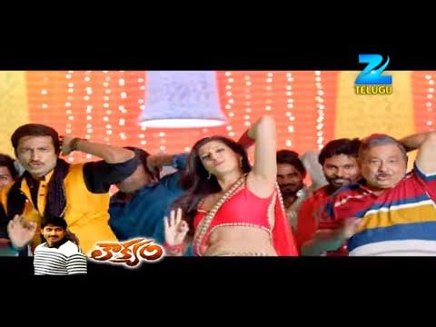 Sur Super Song | Loukyam | Sriwass, Gopichand & Brahmanandam