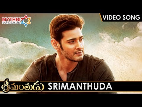 Srimanthudu Telugu Movie Video Songs | SRIMANTHUDA Full Video Song | Mahesh Babu | Shruti Haasan