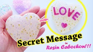 Hidden Message Resin Cabochon + GIVEAWAY (Closed)
