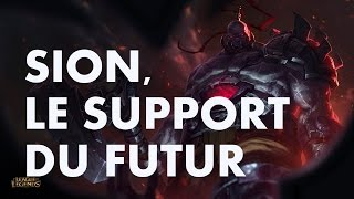 Repeat youtube video Sion, le support du futur