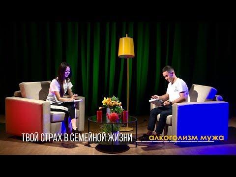 Свидание вслепую / Встреча двух незнакомцев / часть 4 / НТС / Кыргызстан