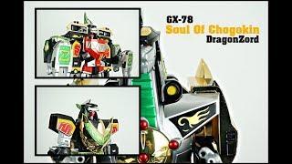 Review SOUL OF CHOGOKIN GX-78 DragonZord ( English sub )