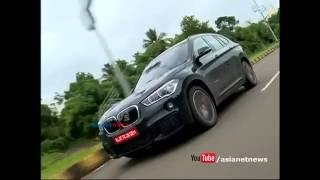 BMW - August News In Brief Videos