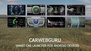 Category CarWebGuru Launcher