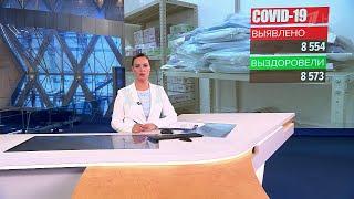 В России выявили 8 554 новых случаев коронавируса