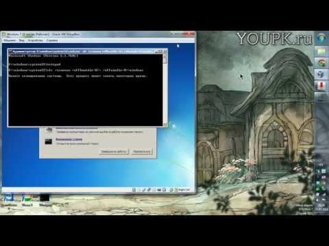 Восстановление системных файлов Windows 7/8