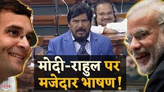 6 funny moment in lok sabha