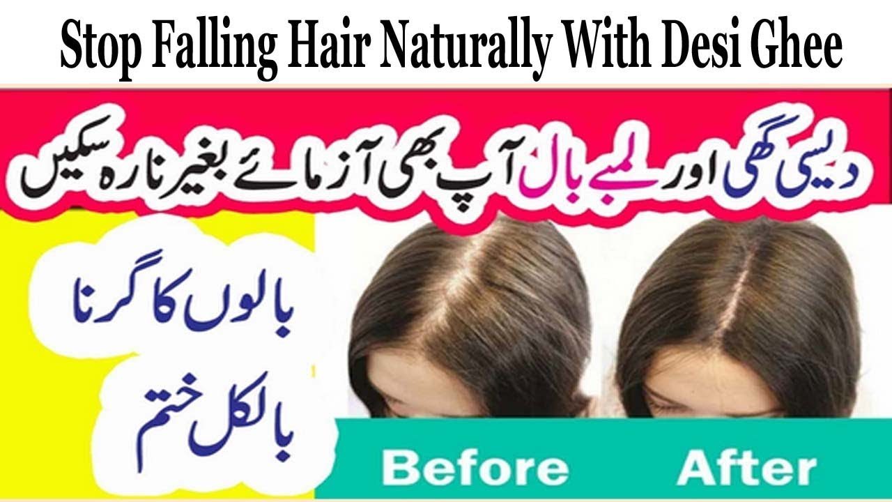 How To Get Long Healthy Hair Naturally Youtube
