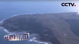 [中国新闻] 日本政府斥巨资购岛 供美军训练   CCTV中文国际