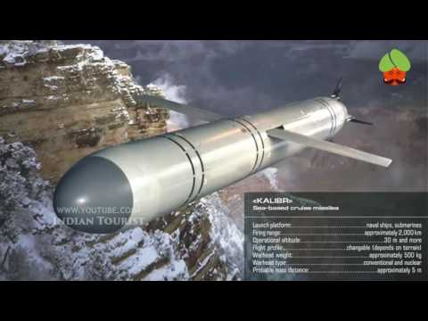 "Kalibr cruise missiles - India seeks ""Kalibr"" cruise missiles from Russia"