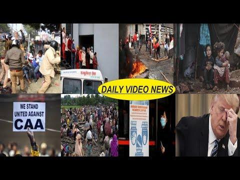 21-01-2020 Daily Latest Video News #Turky #Saudiarabia #india #pakistan #Iran#America