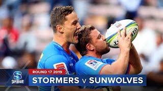 Stormers v Sunwolves | Super Rugby 2019 Rd 17 Highlights