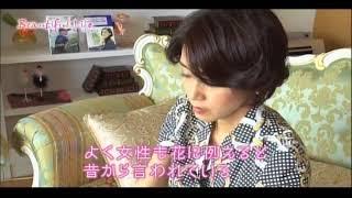 ニッピコラーゲン化粧品提供「ビューティフルライフ」 第20回 久瑠様