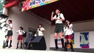 沖縄こどもの国 恋華〜Lover's Flower〜(Jewel Kiss)