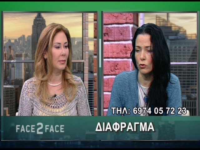 FACE TO FACE TV SHOW 170