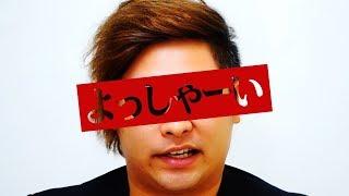 作詞・作曲 田中シングル 8.6秒バズーカー公式YouTubeチャンネルに新し...