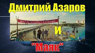 'Трое из ларца' #32. Выборы губернатора в Самарской области: Азаров и 'Маяк', Лескин и Бог