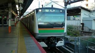 【JR東海の車両は東京には来ない】E233系3000番台横コツE-16編成 JR東海道線普通沼津行き 横浜駅発車