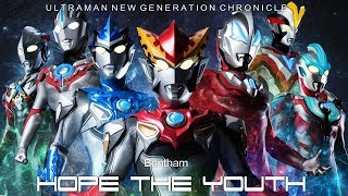 Bentham - Hope the youth