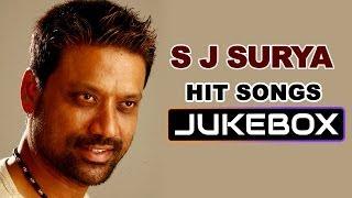 S J Surya Telugu Hit Songs || Jukebox || Birthday Special