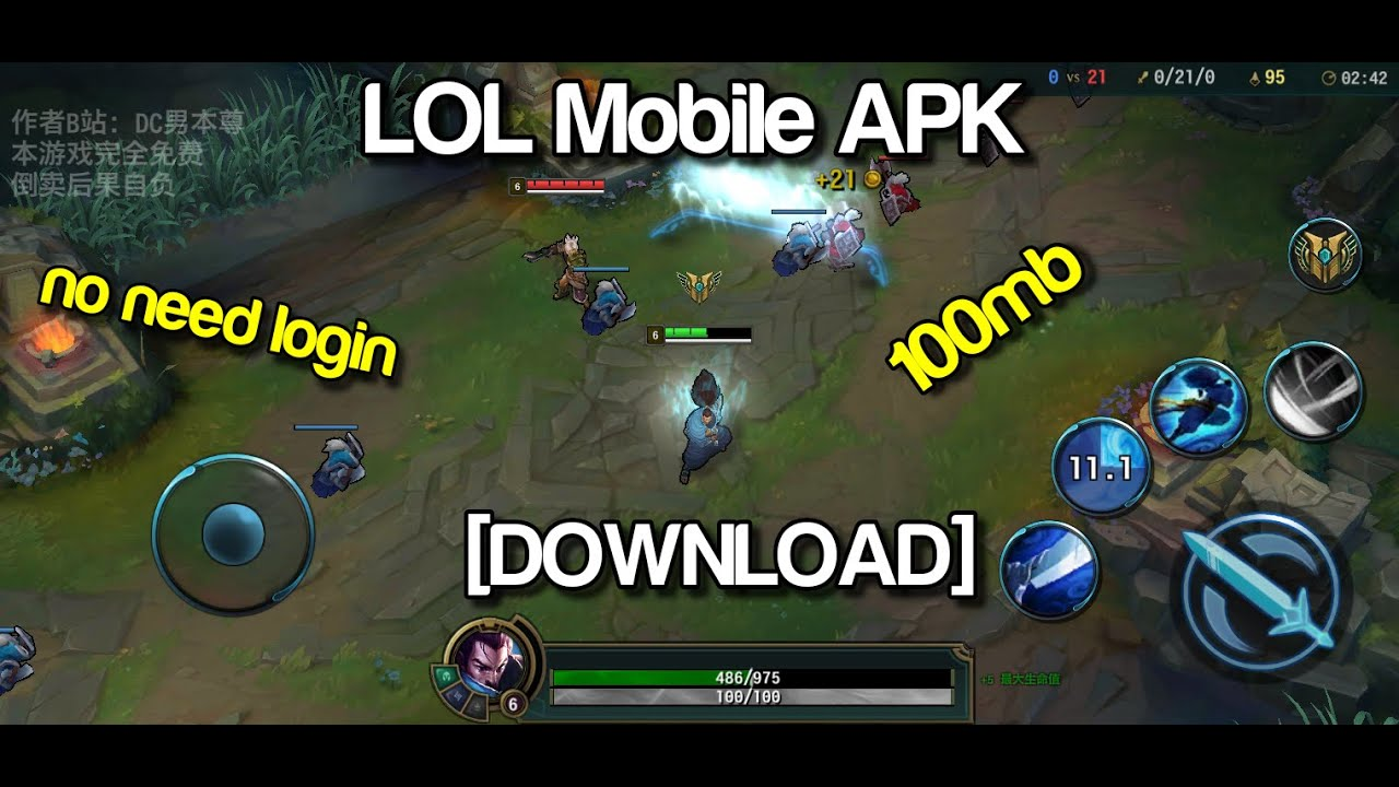 League Of Legends Chinese Apk