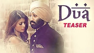 Dua Song Teaser | Releasing 22 September 2017 | T Series Apnapunjab