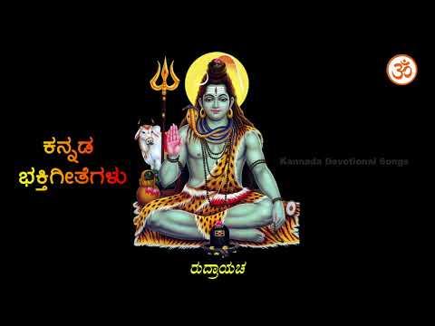 Om Mahapraana Deepam - Kannada Full Song With Kannada Subtitle - Lyrical Video Full HD 1080p
