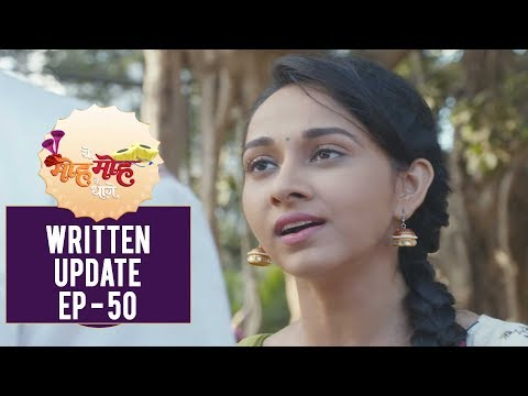 Yeh Moh Moh Ke Dhaage – Written Update - Episode 50 - 29th May, 2017