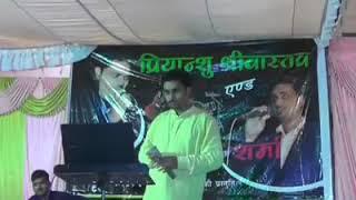 Patthar Se Sheesha Sung By-Ashish Sawan Ko Aane Do