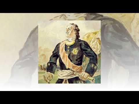 Краткое содержание - Полтава (Пушкин А. С.)