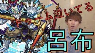 https://gamewith.jp 999ランカーのモンスト攻略チャンネル! https://ww...