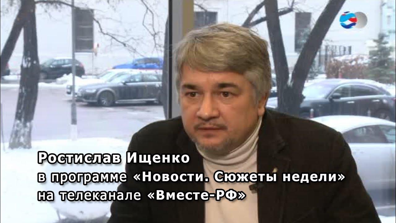 Новости с дмитрием борисовым 2017
