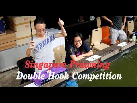 Singapore Prawning - Double Hook Prawning Master 2018