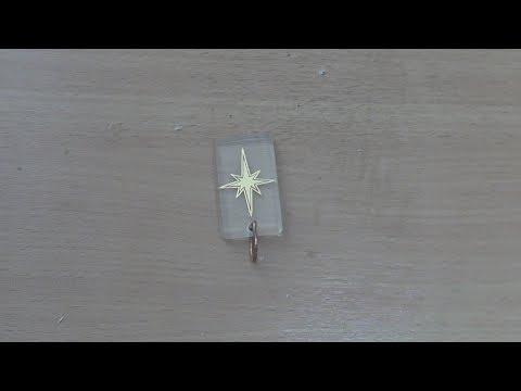 как сделать брелок для ключей