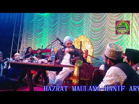 Bulbule Bangal || Taqreer Part -1___2018_Hazrat maulana hanif Arvi